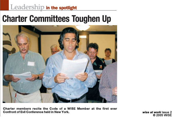 Article: Charter Committees Toughen Up